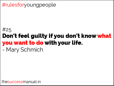 quotes-don't-feel-guilty